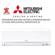 MITSUBISHI STARMEX SYSTEM 2 INVERTER AIRCON + INSTALLATION - 5 TICKS