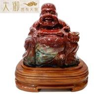 【大御佛教文物】元寶彌勒七彩玉擺件(2446)