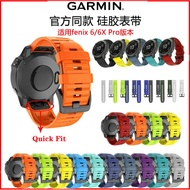 Garmin佳明fenix6/6S/6x pro硅胶表带fenix5/5X plus飞耐时3HR表带935/945快拆腕带替换本能运动表带代用男女