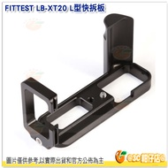 FITTEST LB-XT20 L型快拆板 公司貨 適用 富士XT10 XT20 豎拍板 相機手柄 快拆板