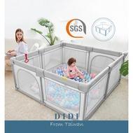 💢 DIDI 第二代遊戲圍欄 💢遊戲圍欄遊戲床球池、嬰兒圍欄、幼兒圍欄、柵欄、安全門欄