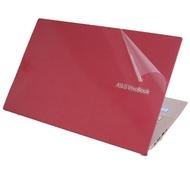 【Ezstick】ASUS S431 S431FL 二代透氣機身保護貼(含上蓋貼、鍵盤週圍貼、底部貼)