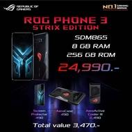 ASUS ROG Phone 3 Strix Edition - เอซุส  ZS661KS Ram8+Rom256GB แถมAeroActive Cooler III/Aro Case/ฟิล์ม ประกันศูนย์ไทย