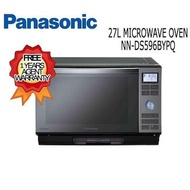 Panasonic 27L Steam And Grill Microwave Oven NN-DS596BYPQ