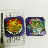 正版/神奇寶貝/tretta/寶可夢/Pokemon/烈空座/皮卡丘/紫色/閃紫色/P卡