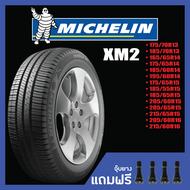 Michelin XM2 •175/70R13•185/70R13•165/65R14•175/65R14•185/60R14•195/60R14•175/65R15•185/55R15•185/65R15 ยางใหม่ค้างปี(ดูปียางได้ในรายละเอียดสินค้า)