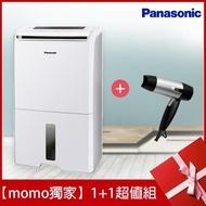 獨家贈吹風機【Panasonic 國際牌】一級能效11公升ECONAVI空氣清淨除濕機(F-Y22EN)