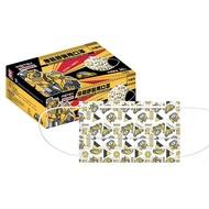 MOTEX - 摩戴舒 醫用口罩(未滅菌)-平面兒童口罩-大黃蜂(雙鋼印) (15.5*9.5cm)-(30片/裸裝)