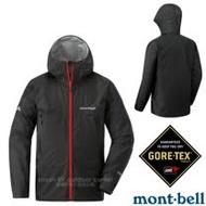 【MONT-BELL 日本】男新款 STORM CRUISER GORE-TEX連帽風雨衣.防風防水透氣外套/1128615 炭灰