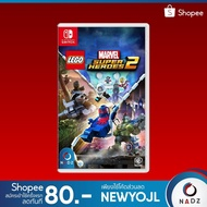 Nintendo Switch : Lego Marvel Super Heroes 2 (US) English