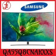 SAMSUNG TV QLED SMART 55INCH QA55Q8CNAKXXS 55 Q8C CURVED 4K SMART QLED TV