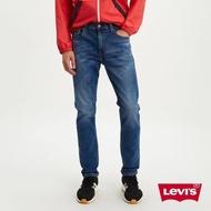 【LEVIS】男款 上寬下窄 512 Taper 低腰修身窄管牛仔褲 /日式水洗 / 彈性布料 / 重磅(潮流修身款)