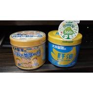 日本大木製藥 兒童綜合維他命軟糖