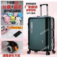 ⊙☂正品純PC學生箱鋁框箱拉桿箱男女時尚商務旅行箱20寸22寸24寸
