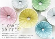 【送濾紙】日本製 三洋 花瓣 咖啡濾杯/有田燒/錐形濾杯/V60/手沖咖啡