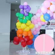 氣球展示架 路引立柱支架 支架陳列樹展架 裝飾品佈置 氣球樹桿子ATF