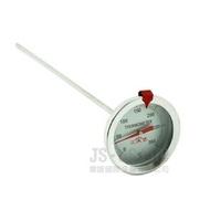 【珍昕】三箭牌 加長型300度c掛勾式油炸溫度計~(探針25cm)/溫度計