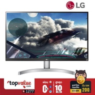 "LG Monitor 27"" รุ่น 27UL600-W 4K IPS 60Hz"
