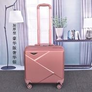 登機箱18寸萬向輪靜音商務旅行箱密碼超輕小行李箱男女迷你拉桿箱