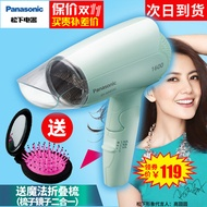 Panasonic hair dryer hair dryers for household use high-power hot or cold wind strong wind noise por