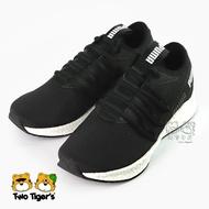 【領券滿額折120】Puma NRGY Star Jr 黑色 鞋帶款 運動鞋 大童鞋 NO.R4212