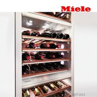 【BS】Miele德國 KWT1613 崁入式三溫酒櫃 紅酒櫃