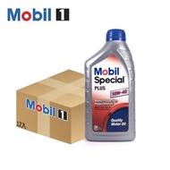 【免運現貨】 美孚 MOBIL 10W40 SN級 合成機油-946ml 12入一箱