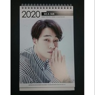 韓國帶回蘇志燮2019~2020年桌曆