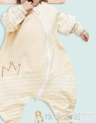 防踢被 嬰兒睡袋夏季薄款純棉兒童寶寶分腿薄棉春秋防踢被秋冬四季通用  免運 維多