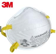 หน้ากากกันฝุ่นละออง PM2.5 3M 8210 N95 20 ชิ้น/กล่อง