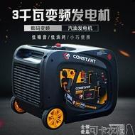 發電機 汽油發電機2KW3KW220V靜音小型房車無人機數碼變頻低噪音發電機 DF-可卡衣櫃