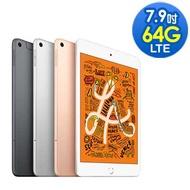 Apple 2019 iPad mini 5平板電腦(7.9吋/LTE/64G)