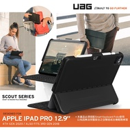 "UAG iPad Pro 11"" / Pro 12.9"" (2021-2018) 耐衝擊鍵盤專用平板防摔保護殼"