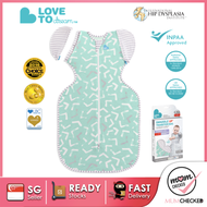 LOVE TO DREAM SWADDLE UP BAMBOO LITE-0.2 TOG|MINT ARROW|M SIZE|3-6MTH|6-8.5KG|68CM|24-27°C|ZIP-UP|BAMBOO FABRIC LUXURIOUS SOFT|PERFECT CHOICE FOR WARM DAYS|PATENDED WINGS DESIGN FOR ARMS UP POSITION|BABY SELF-SOOTHE|SG LOCAL SELLER|MUMCHECKED