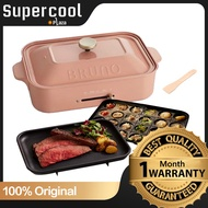 Bruno BOE021 Compact Hot Plate - Coral Pink (3-pin plug)
