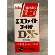 日本原裝 愛斯飛特DX合利他命270錠 2瓶免運