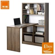 【特力屋】歐登書櫃型複合式書桌 採E1板材