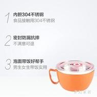 304大號不銹鋼碗泡面碗帶蓋泡面杯便面碗密封 JH908