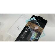 【滿膠】華碩 ZenFone 4/ZE554KL/Z01KDA 亮面 薄荷綠色 全覆蓋 滿版滿膠 全屏鋼化玻璃貼疏水疏油