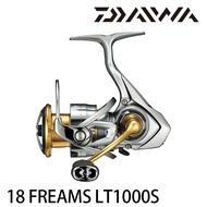 DAIWA 18 FREAMS LT 1000S [漁拓釣具] [紡車捲線器]