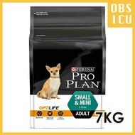 💕特價💕 冠能 小型及迷你成犬 雞肉強化保護配方 7KG/7公斤 成犬飼料 犬飼料 狗糧 澳洲產地