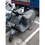 GOGORO 2&3 立體造型踏板/踏墊 鋁合金