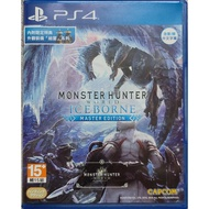 PS4 魔物獵人 世界 冰原 Monster Hunter World: Iceborn DLC 中文版