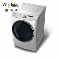 Whirlpool 惠而浦 13公斤 洗脫烘 滾筒洗衣機 強效去汙 縮時快洗  WD13GW