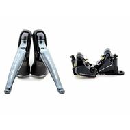 艾祁單車- 公司盒裝Shimano Dura Ace R9120油壓變把組+ R9170前/後卡鉗