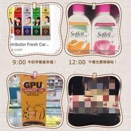 印尼代購商品TOKO Indonesia Gpu,balsem,soffell,fresh care,青草油