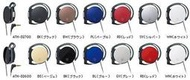 鐵三角 ATH-EQ700 耳掛 雙邊自動收線,最新款雙收線耳機 超薄設計 外觀非常時尚,環保簡易包裝, 8 成新