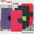 LG G7+ ThinQ 經典書本雙色磁釦側翻可站立皮套 手機殼黑色