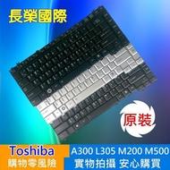 TOSHIBA 全新 繁體中文 鍵盤 A300 L310 L525 M212 M216 M300 L525 M506 A355 L200