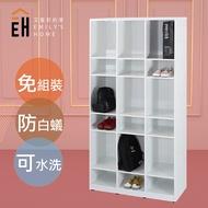 【艾蜜莉的家】塑鋼18格開放式鞋櫃